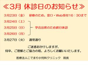 6cc2aead85580c3febc2