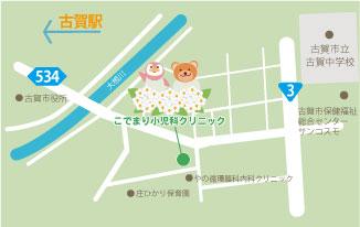 福岡県古賀市今の庄2丁目12番2号 こでまり小児科クリニック